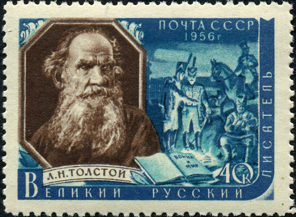 Tolstoy War and Peace Russian stamp