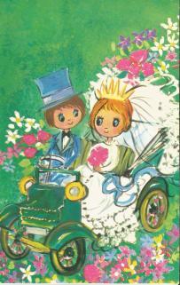 1976 wedding 8